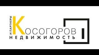 Сдать квартиру в Люберцах(http://ygrad.ru/download/presentation_rent_flate_24.11.2015.pdf Что Вы получите при сотрудничестве с нашей компанией? 1. Бесплатную конс..., 2015-12-08T09:25:29.000Z)