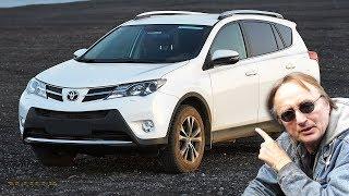 Here's Why I'm Buying This Toyota RAV4
