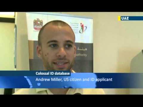 UAE giant database: mass information harvest