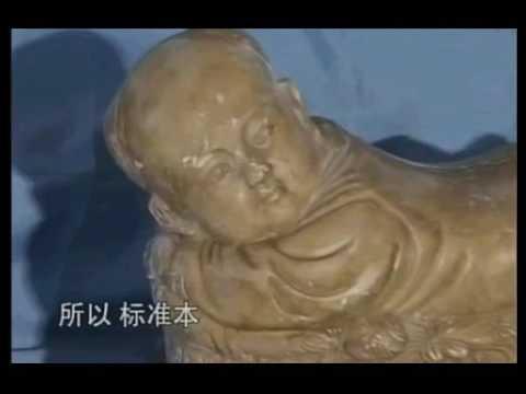 烧制陶瓷工艺流程视频(定瓷烧制技术介绍)