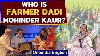 Farmer dadi honoured by Delhi Cm | Who is Mohinder Kaur? | Oneindia News
