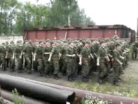 Васильковская военная Частьвч 27309ПВО