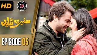 Sunehri Titliyan | Episode 5 | Turkish Drama | Hande Ercel | Dramas Central