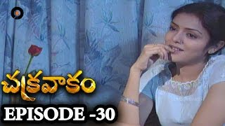 Episode 30 | Chakravakam Telugu Daily Serial