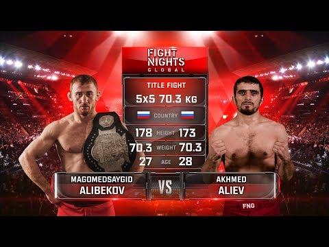 Магомедсайгид Алибеков vs.