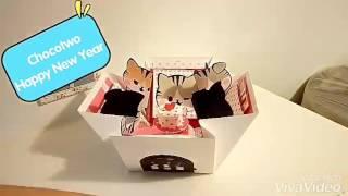 爆炸卡 客製化 貓咪 貓奴 貓控 手工卡片 機關盒子 爆炸盒子