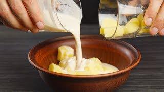Стакан сырой картошки и немного ряженки... Забытый деревенский рецепт!