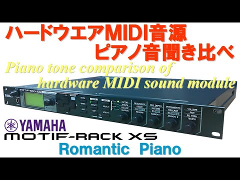 yamaha motif rack xs romantic piano youtube. Black Bedroom Furniture Sets. Home Design Ideas