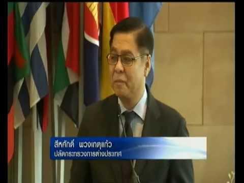 MCOT : หน.คสช. เข้าใจสหรัฐ-ยุโรป แต่ต้องคำนึงถึงศักดิ์ศรีของประเทศไทยด้วย 24/6/2557