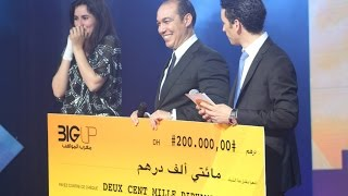 لحظة الإعلان عن الفائز بلقب Big UP وجائزة 20 مليون سنتيم