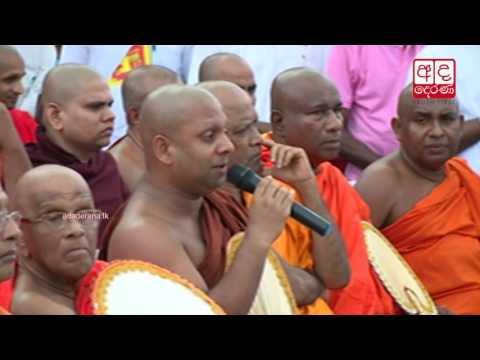 Global Sri Lankan Forum's war heroes commemoration in Colombo