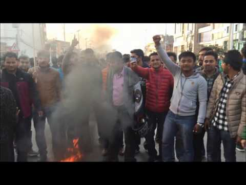 UML Protest Against Constitution Amendment Proposal