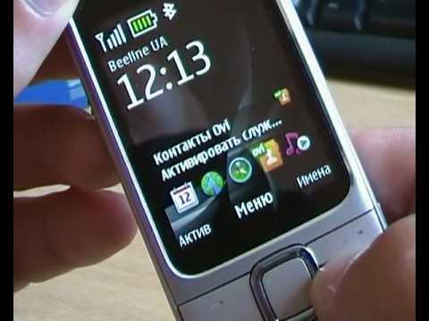 Nokia 2710 Navigation Edition: Внешний вид