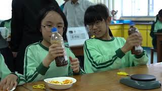 Publication Date: 2019-05-02 | Video Title: 聖公會柴灣聖米迦勒小學 — 環保酵素製作工作坊