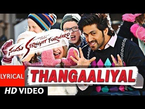 Thanagaali Video Song With Lyrics || Santhu Straight Forward || Yash, Radhika Pandit