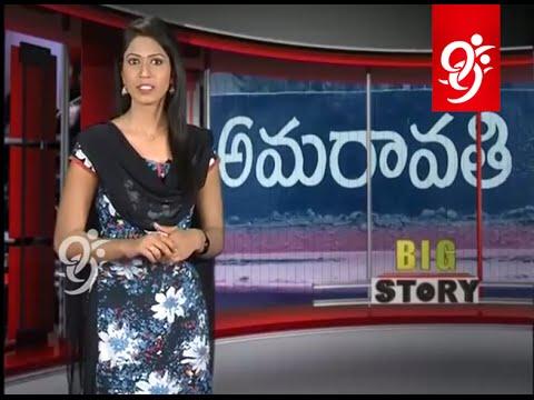 AP Capital Between Guntur - Vijayawada || Big Story - 21-07-2014 - 99tv