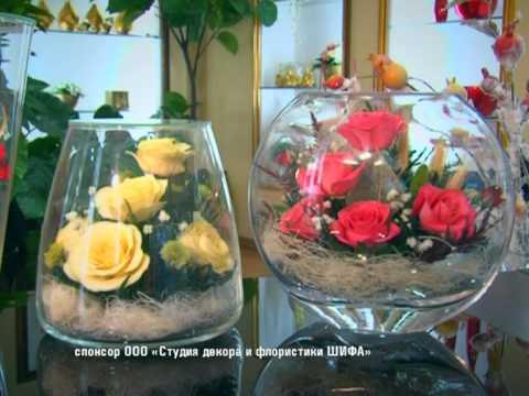 Розы в интерьере - Shifa