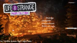 Dozkoz и Life is Strange: Before the Storm. 1 стрим.