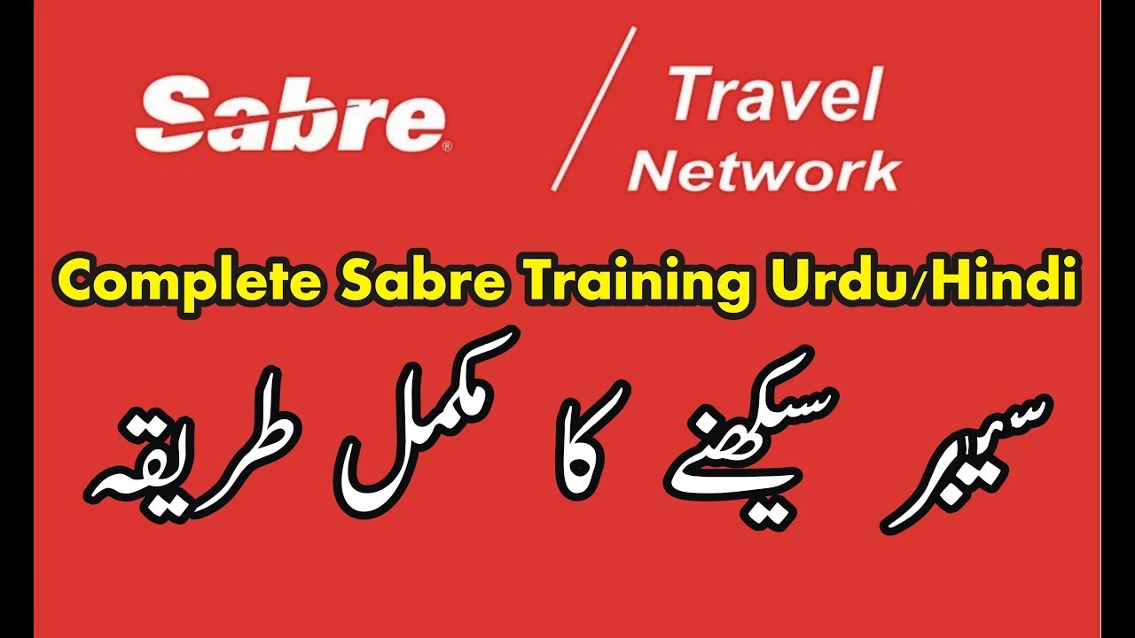 Download Sabre Full Training Online Class || Sabre Live Class