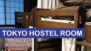 Tokyo Hostel Room Tour - Space Hostel Tokyo | TOKYO JAPAN VLOGS