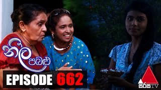 Neela Pabalu - Episode 662 | 14th January 2021 | Sirasa TV Thumbnail