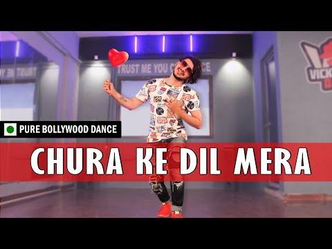 Churake dil mera Dance Video | Vicky Patel Choreography | Bollywood Dance steps