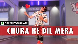 Churake dil mera Dance Video | Vicky Patel Choreography | Bollywood Dance steps