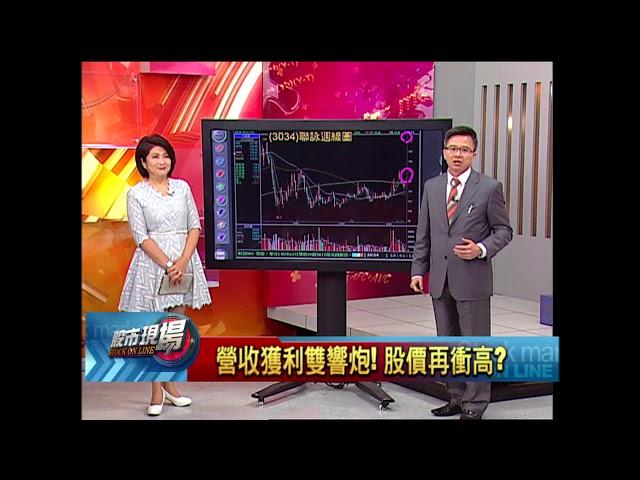 【股市現場-非凡商業台鄭明娟主持】20180509part.6(林聖傑)