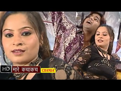 Mare Kacha Kach || मारे कचा कच || Pawan Singh | Bhojpuri Hot Songs