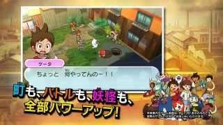 【PV】『妖怪ウォッチ2 元祖/本家』