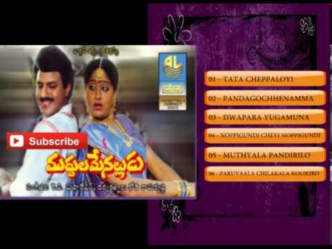 Telugu Hit Songs | Muddula Menalludu Movie Songs | Balakrishna