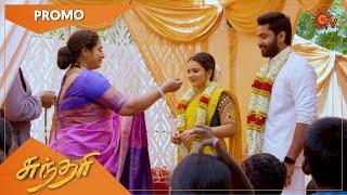 Sundari - Promo | 20 April 2021 | Sun TV Serial | Tamil Serial