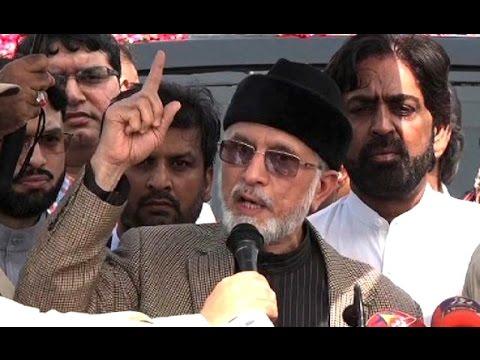 Tahir ul Qadri blasts PM Nawaz in Mall Road Lahore Dharna