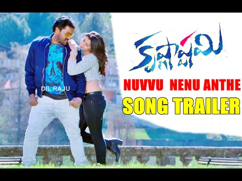 Download Krishnashtami : Nuvvu Nenu Anthe Song Trailer -- Sunil &  Nikki Galrani