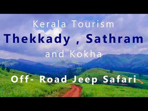 Places in Thekkady , Kerala :  Sathram Mount & Off-Road Jeep