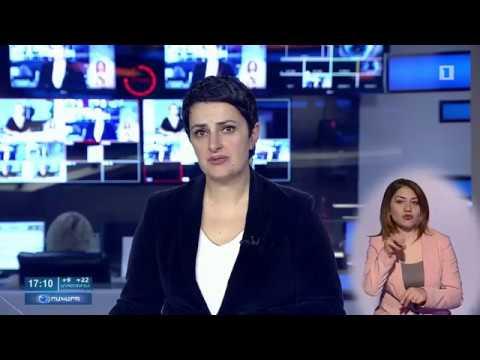 Общественное телевидение Армении о показах фильма «Обещание» в Украине
