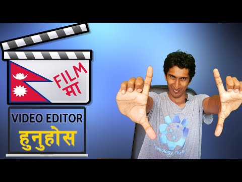 Video Editing Career And Salary In Nepali Film Industry
