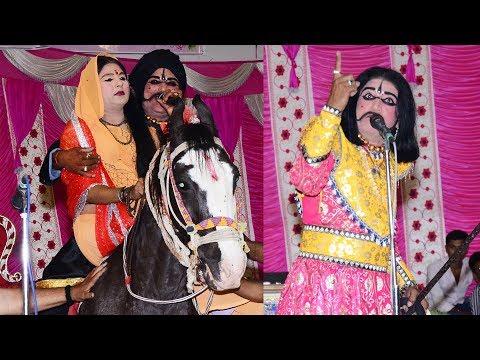 NATAK  JESAL TORAL  02 : SWAMI VIVEKAND BHAVAI MANDAL : KHAKHRALA