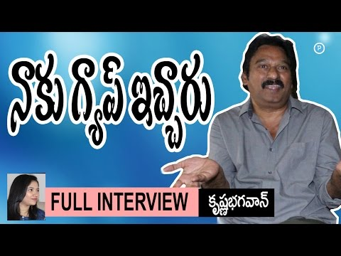 Comedian Krishna Bhagwan Full Interview about His Habbits | Family | Controversies | Career -