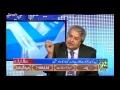 92 News HD Plus Live Stream | Pakistan Latest news