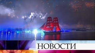 В Санкт-Петербурге пройдет традиционный бал выпускников «Алые паруса».