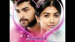 Daredumdadum - Telugu instrumental   Varun Tej   Pooja Hegde   Telugu Bgm   ASR BGM