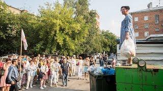 В Новосибирске стартовал фестиваль уличных театров «Три вороны»
