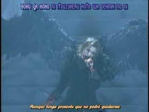 Gackt - Le Ciel