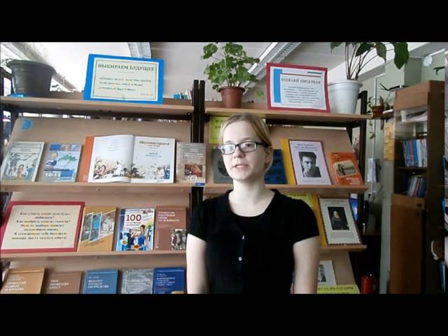 Изображение предпросмотра прочтения – ВераТемникова читает произведение «Юному поэту (Юноша бледный со взором горящим…)» В.Я.Брюсова