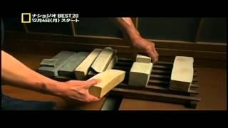 Quá trình rèn kiếm Nhật (Katana)