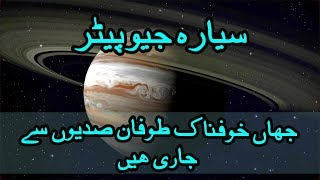 Urdu Planet Free MP3 Song Download 320 Kbps