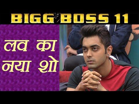 Bigg Boss 11: Luv Tyagi gets NEW REALITY show | FilmiBeat