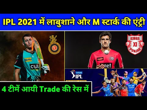 Ipl 2021 These 4 Teams Are After M Labuschagne M Starc For Ipl 2021 Youtube