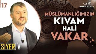 Müslümanlığımızın Kıvam Hali Vakar | Muhammed Emin Yıldırım (17. Ders)